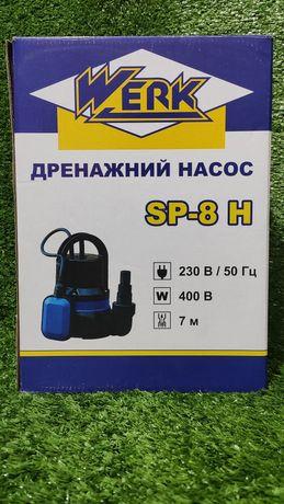Насос Werk SP-8H