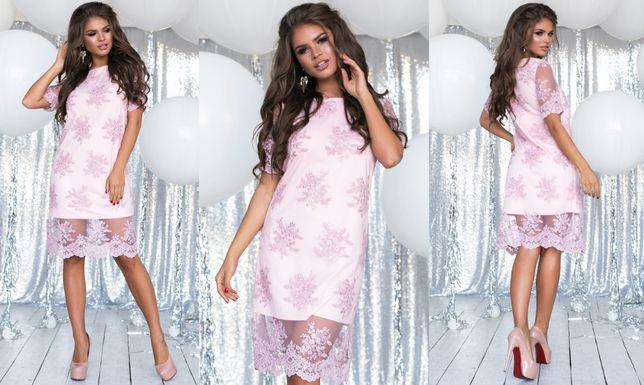 Красивое Нарядное кружевное платье розовое пудровое Скидка распродажа