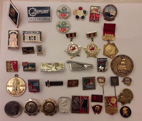 Значки, награды СССР