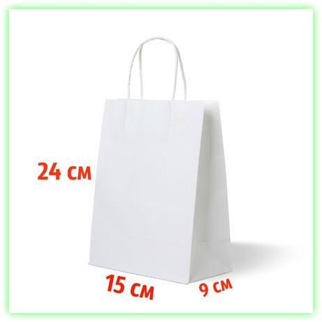 Белый бумажный подарочный крафт-пакет с ручками 150х90х240 - Упаковка