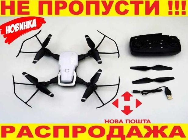 Радиоуправляемый дрон квадрокоптер WiFi камера на 8МП 180 м 25 минут