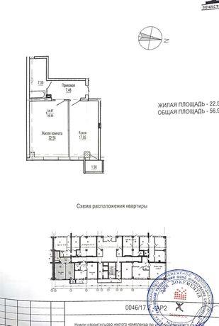 Продам 1к кв (студия+ спальня) в ЖК Павловский квартал