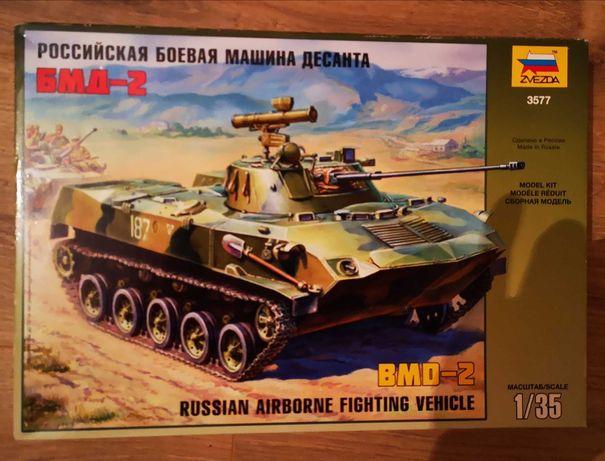 1/35 БМД-2 від Звезда