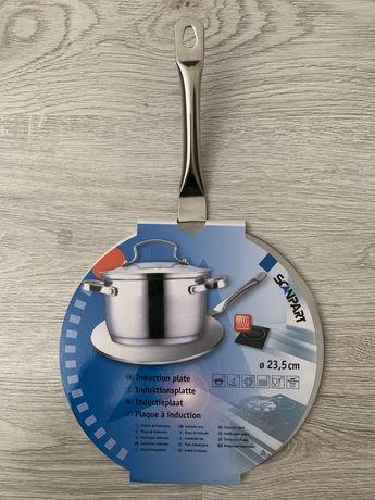 Podkładka 23,5 cm pod garnek do płyty indukcyjnej / na indukcję