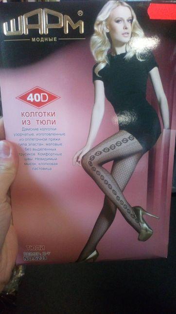 Piękne modne rajstopy z wzorem damskie 40 den beż czarne r. Uni 2-5