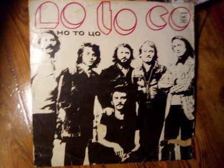 No to co/ Польша. LP Винил, пластинка, диск, vinyl
