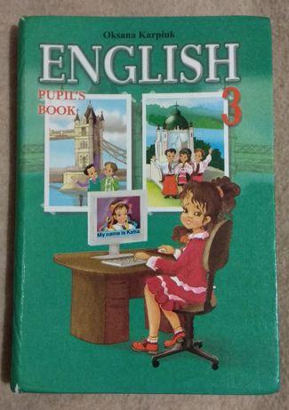 Карпюк О. English 3