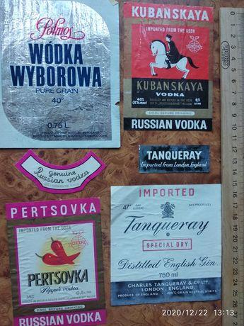 Этикетки иностранных спиртных напитков