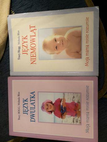 Język niemowląt i Język dwulatka - 2 ksiązki