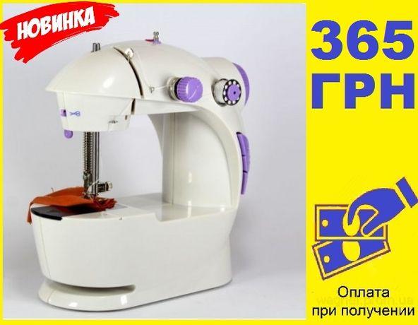 Портативная мини швейная машинка 4 в 1. Оригинал. Электрическая ручная