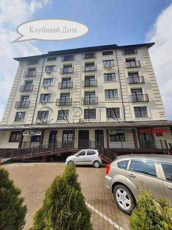 Продажа 1к квартиры в клубном доме, голосеевский район
