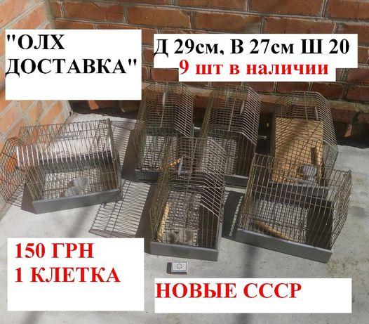 Новая СССР клетка для волнистых попугаев клітка для пташок для папуг