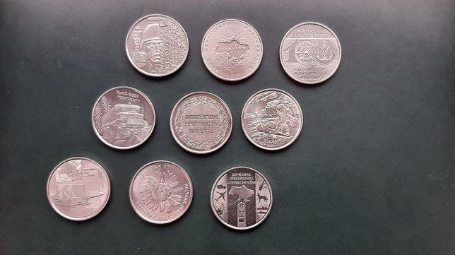 Юбилейные монеты 10 гривен