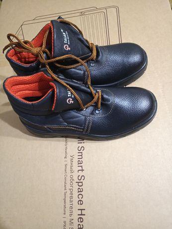 Спец обувь, рабочие ботинки