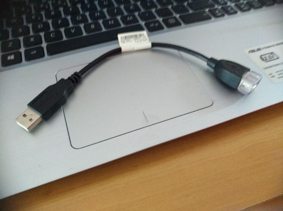 Extensão USB Santa Luzia - imagem 1