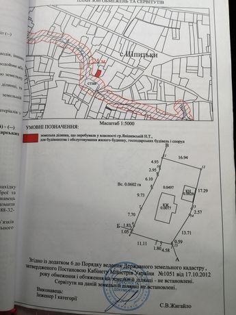 Участок 6сот. + Домик в живописном центре с.Шпитьки. Киевская обл.