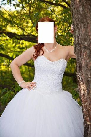 Suknia ślubna Princess OKAZJA