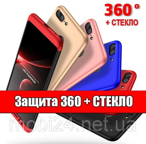 Чехол GKK защита 360 на для Huawei Honor 10i / 20 / 9 Lite / Y6 2019