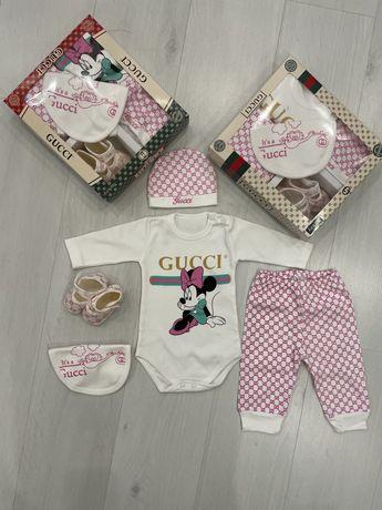 Комплект на выписку для новорожденых