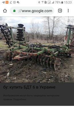 БДТ-6.г