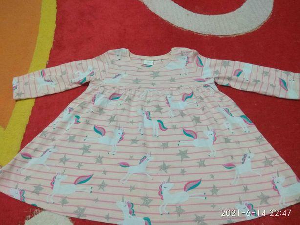 Платье с длинным рукавом фирмы Next