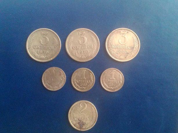 Монета 1 копейка, 2 копейки, 3 копейки 1970-1991 годы