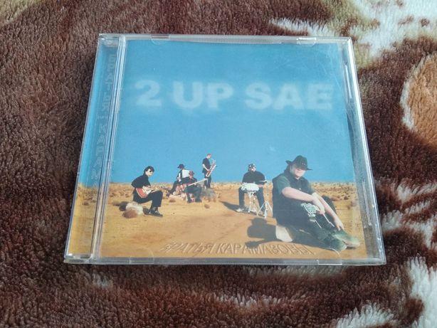 CD Братья Карамазовы-2 UP SAE