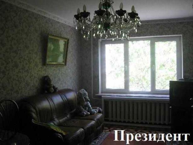 Продам 5-ти квартиру Добровольского 55 999 у.е
