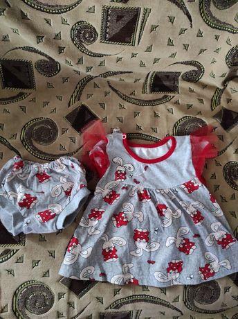 Платье комплект костюм
