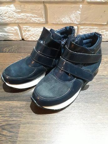 Sneakersy dziewczęce