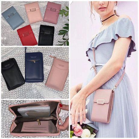 Стильное женское портмоне-клатч 3 в 1 Baellerry Forever кошелёк сумка