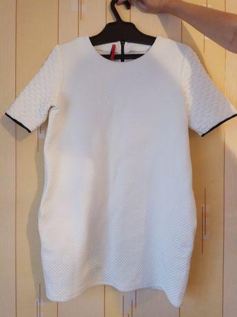 Продам стёганое платье Imperial   (Италия)