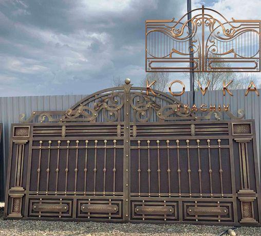 Ковані ворота. Ковані вироби. Кована брама. Ковка