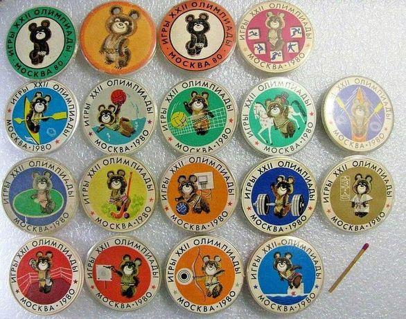 Советские олимпийские значки