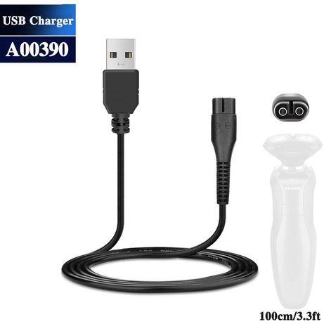 Usb кабель A00390 для зарядки  машинок для стрижки и бритв Philips