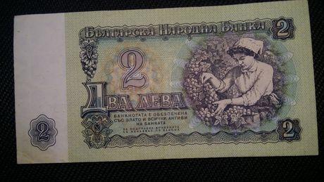 бони. 2 лева Болгария 1974 год