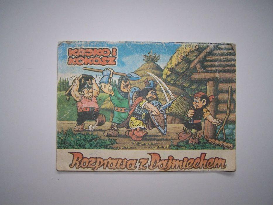 Kajko i Kokosz wyd I Nowa Wieś Wielka - image 1
