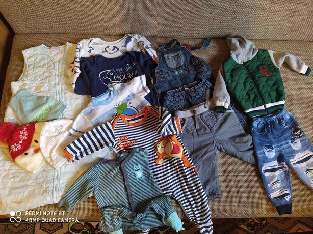 Пакет одягу для хлопчика від 0 до 6 місяців