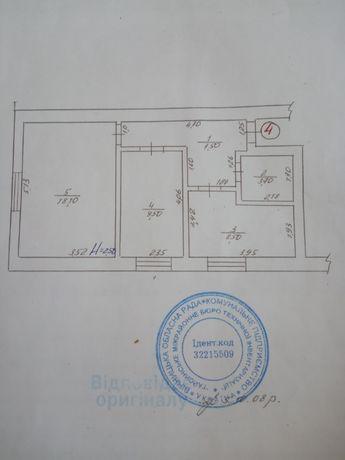 2к квартира