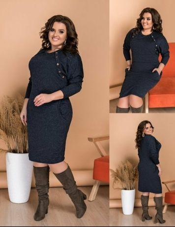 Женское трикотажное платье большого размера. 56-58