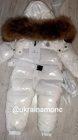 Зимний комбинезон для мальчика 80 см Moncler монклер