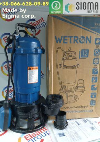 Насос дренажный SIGMA 1,8KW с режущей фрезой для грязной воды original