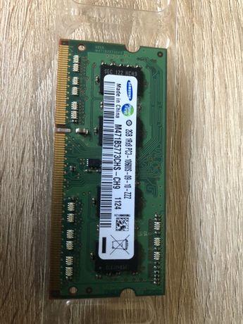 Pamięć RAM Samsung 2GB M471B5773CHS-CH9 PC3-10600S-09-10-ZZZ