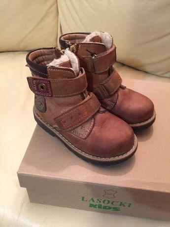 Buty zimowe chłopięce skóra naturalna Lasocki