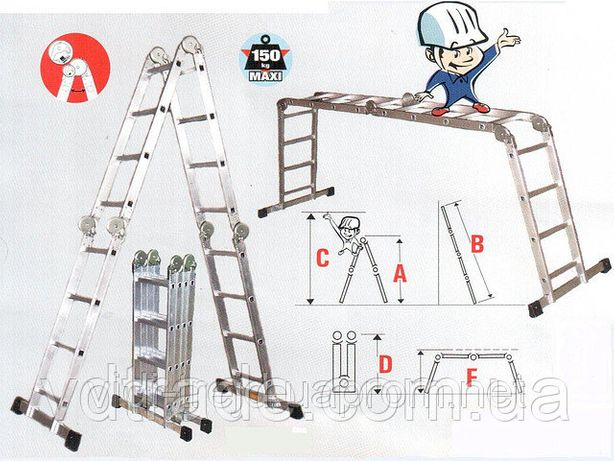 Лестница трансформер, драбина шарнiрна