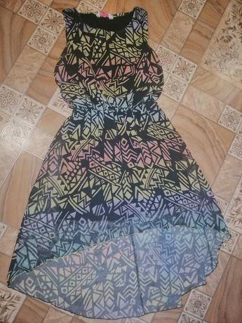 Продам Стильное Платье!