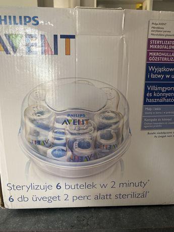 Стерилизатор для бутылочек Avent