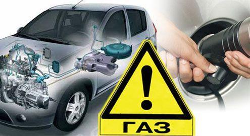 ГБО на авто и мотопомпы: установка,техническое обслуживание,СТО