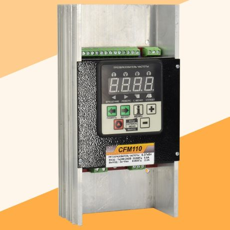 Преобразователь частоты CFM110 0,37кВт. Инвертор, частотник.