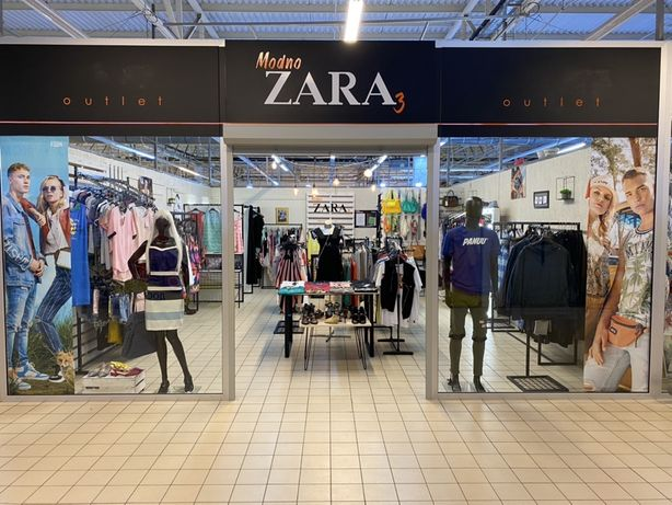 СРОЧНО! Продам готовый действующий бизнес бутик стоковой одежды